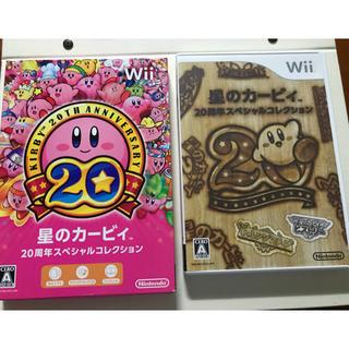 ウィー(Wii)の星のカービィ 20周年スペシャルコレクション(家庭用ゲームソフト)