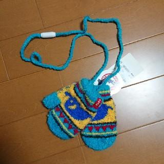 キッズフォーレ(KIDS FORET)の新品 ゾウさんミトン S 手袋 雪遊び(手袋)