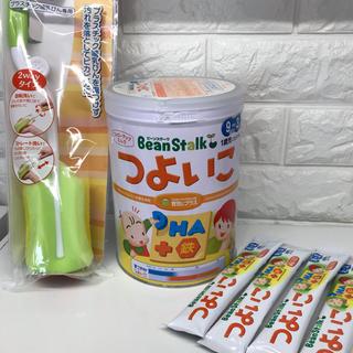 ピジョン(Pigeon)の粉ミルク大缶+ピジョンスポンジ+持ち運びスティック3点セット(哺乳ビン用ブラシ)