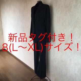 セオリー(theory)の★theory★新品タグ付き★大きいサイズ!ストライプパンツスーツ8(L~XL)(スーツ)