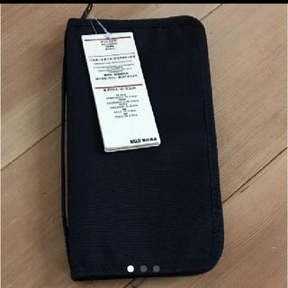 ムジルシリョウヒン(MUJI (無印良品))の無印良品  パスポートケース リフィル3枚付!ブラック (日用品/生活雑貨)