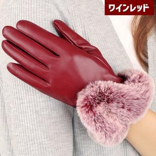 スマホ タッチパネル対応☆ボリューム ファーレザー手袋  レッド(手袋)