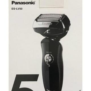 パナソニック(Panasonic)のPanasonic シェーバー ラムダッシュ 5枚刃 ES-LV50(メンズシェーバー)