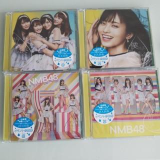 エヌエムビーフォーティーエイト(NMB48)のNMB48 僕だって泣いちゃうよ 初回盤 type-ABCD CD DVD (ポップス/ロック(邦楽))