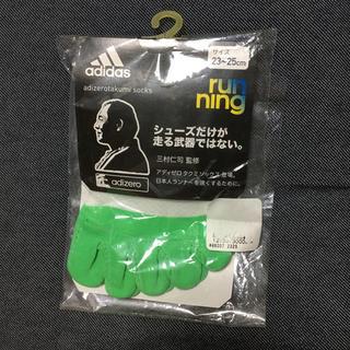 アディダス(adidas)のアディゼロ 五本指ソックス レディース23-25cm(ソックス)