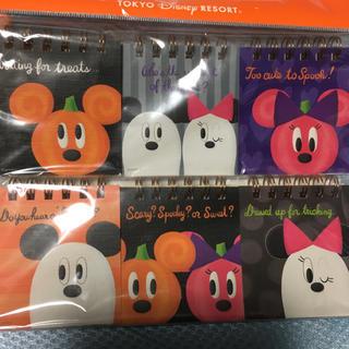 Disney - ディズニー ハロウィン メモ帳