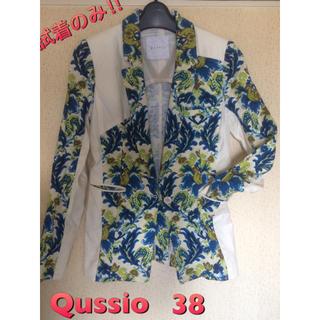 クーシオ(Qussio)の試着のみ‼︎ Qussioジャケット派手柄クーシオ38サイズ通勤やデニムの上にも(テーラードジャケット)
