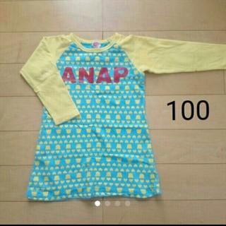 アナップキッズ(ANAP Kids)の【100】ANAP  チュニック  ワンピース(ワンピース)