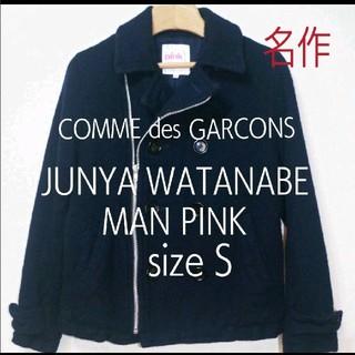 ジュンヤワタナベコムデギャルソン(JUNYA WATANABE COMME des GARCONS)のGARCONS JUNYA WATANABE MAN PINK 名作 縮絨ウール(ピーコート)