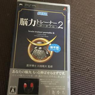プレイステーションポータブル(PlayStation Portable)の脳力トレーナー ポータブル(家庭用ゲームソフト)