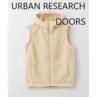 ドアーズ(DOORS / URBAN RESEARCH)の【新品】URBAN RESEARCH/DOORS ボアジップベスト(ベスト)