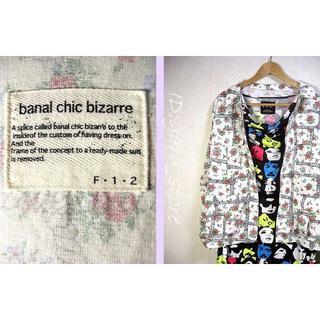 バナルシックビザール(banal chic bizarre)のbanal chic bizarre/厚手花柄チェーンシャツ(シャツ)