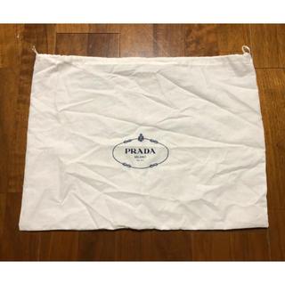 プラダ(PRADA)のPRADA (ショップ袋)