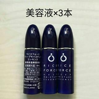 ライスフォース(ライスフォース)のライスフォース 美容液(美容液)