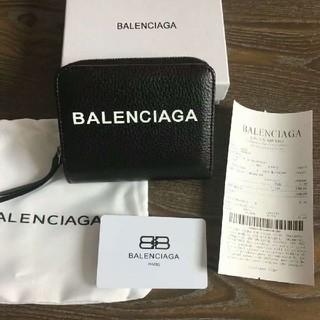 Balenciaga - バレンシアミニ財布