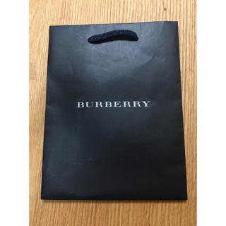バーバリー(BURBERRY)のバーバリー 紙袋(ショップ袋)