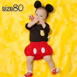 Disney - なりきりミッキ セットアップ❤️サイズ 80