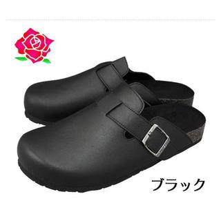 【新品】Mサイズ(25~26cm)メンズ サボサンダル  無地 ブラック 黒(サンダル)