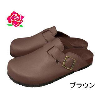 【新品】Mサイズ(25~26cm)メンズ サボサンダル 無地 ブラウン 茶(サンダル)