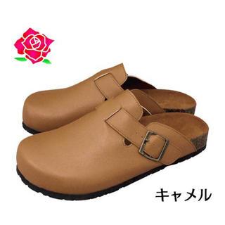 【新品】Mサイズ(25~26cm)メンズ サボサンダル  無地 キャメル(サンダル)