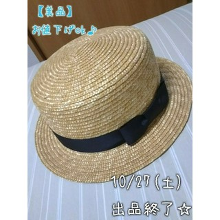 MERCURYDUO - 10/27出品終了!!【美品】 MERCURYDUO カンカン帽