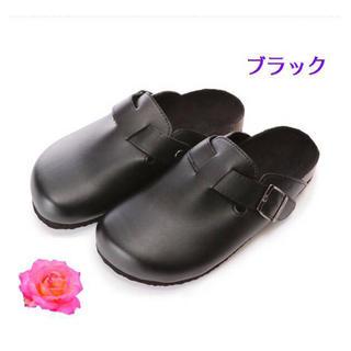 【新品】Mサイズ(23~24cm)レディース サボサンダル  無地 黒 ブラック