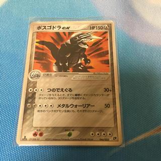 ポケモン(ポケモン)のポケモンカード ボスコドラex(シングルカード)
