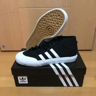 adidas - Adidas skateboarding Matchcourt MID