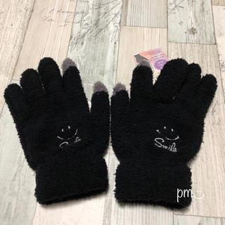 新品未使用 スマイル 手袋 (手袋)