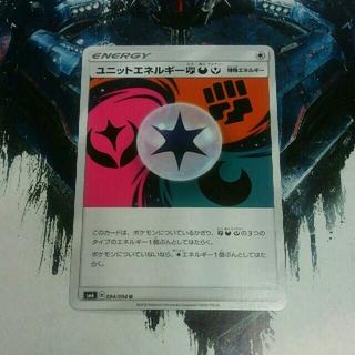 ポケモン(ポケモン)のポケモンカード ユニットエネルギーとうあくフェアリー(シングルカード)