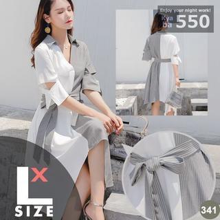 キャバドレス 341S 白 グレイ ストライプ柄 膝丈 ワンピ XL(ミディアムドレス)