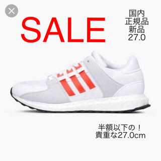 adidas - originals EQT SUPPORT ULT BY9532 27.0cm