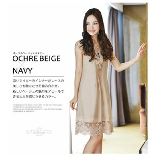 レースワンピース ドレス(ミディアムドレス)