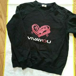 ビバユー(VIVAYOU)のVIVAYOU トレーナー(トレーナー/スウェット)