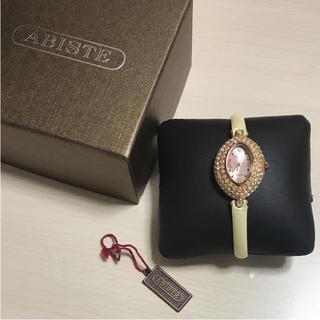アビステ(ABISTE)のABISTE アビステ 腕時計 レモン型 キラキラ(腕時計)