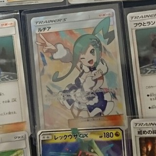 ポケモン(ポケモン)のポケモンカード ルチア SR(シングルカード)