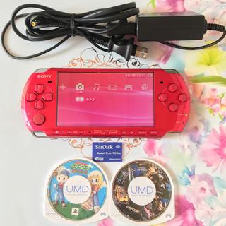 プレイステーションポータブル(PlayStation Portable)のPlayStation Portable (psp)  3000  本体+ソフト(携帯用ゲーム本体)
