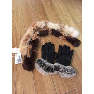 ほぼ未使用 本革 毛皮 手袋&ラム ラビット マフラー リアルファー (手袋)