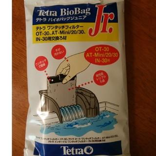 テトラ(Tetra)のテトラ バイオバッグジュニア 2種×2個(アクアリウム)