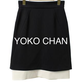 バーニーズニューヨーク(BARNEYS NEW YORK)のヨーコチャンYOKOCHANスカート(ひざ丈スカート)
