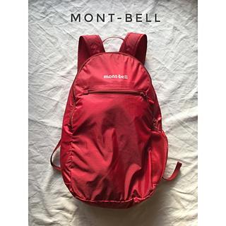 mont bell - モンベル バックパック リュック レッド 軽量 美品