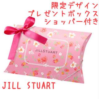 ジルスチュアート(JILLSTUART)の未使用 限定ピロー型 プレゼントボックス & ショッパー(中) ジルスチュアート(ショップ袋)