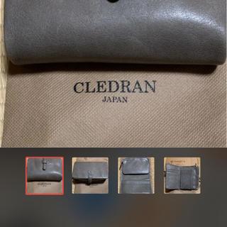 クレドラン(CLEDRAN)の今月中迄のお値下げ新作クレドラン財布(財布)