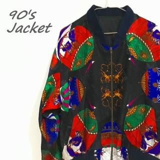 90's ビンテージ ブルゾン ジャケット I-138(ブルゾン)