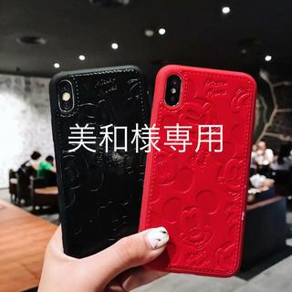 美和様専用(iPhoneケース)