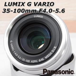 パナソニック(Panasonic)の☆美品&望遠レンズ☆ パナソニック LUMIX G VARIO 35-100mm(レンズ(ズーム))