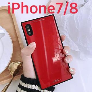 強化ガラス スクエア iPhone7/8 ケース レッド(iPhoneケース)