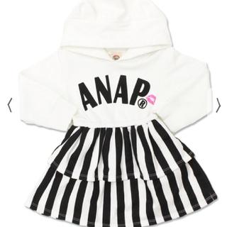 アナップキッズ(ANAP Kids)のANAPkids新品ストライプワンピース(ワンピース)