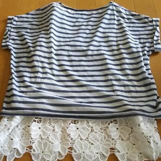 シマムラ(しまむら)のボータータンクトップ2点セット(Tシャツ(半袖/袖なし))