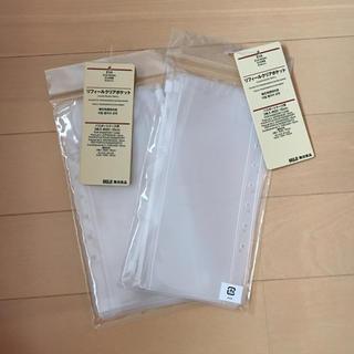 ムジルシリョウヒン(MUJI (無印良品))の無印良品 リフィールクリアポケット(旅行用品)